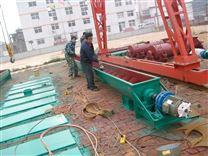 單管谷物絞龍螺旋輸送機用途