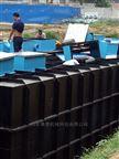 MBR膜一体化污水处理设备 山东厂家