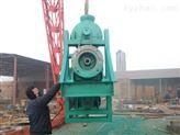 219管径水泥混凝土螺旋输送机用途