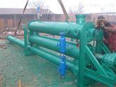 非标管式绞龙螺旋输送设备用途