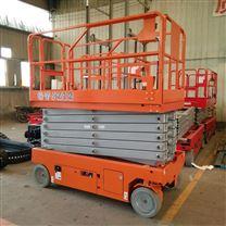 10米自行剪叉式升降平台 液压升降机