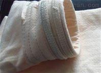 PTFE覆膜除塵布袋生產廠家
