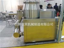 湿法混合制粒机型号