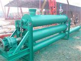 高温腐蚀性粉末管式螺旋输送机用途