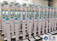SH-700G儿童专用身高体重测量仪