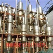 硫酸錳蒸發結晶器