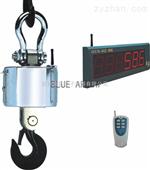 托利多OCS-10Jr-XS防磁電子吊秤