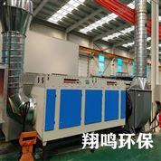 uv光氧净化器废气环保设备 生产厂家