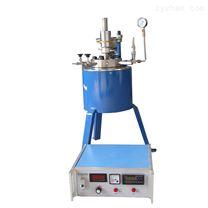 CJF-0.5L不锈钢高压反应釜