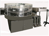 QCL立式超超聲波洗瓶機