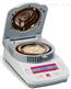 奥豪斯水分分析仪MB23
