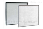 低阻无隔板高效空气过滤器