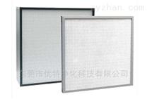 低阻無隔板高效空氣過濾器