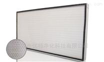 廣東超高效無隔板空氣過濾器