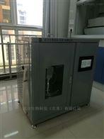 CHYH1000恒温超声萃取机
