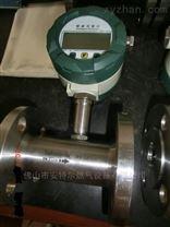LWQ带温压补偿智能型气体涡轮流量计