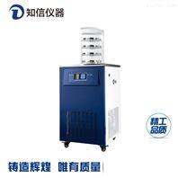 知信儀器立式冷凍干燥機ZX-LGJ-18