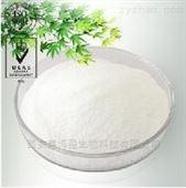 盐酸赛庚啶原料药
