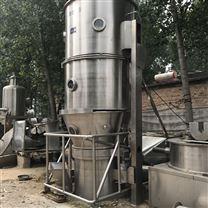 梁山二手200型沸騰干燥機