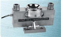 汽车衡40T应变式称重传感器