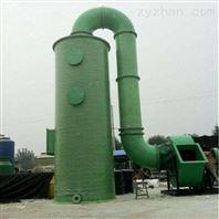 七臺河工業廢氣噴淋塔專業生產定制