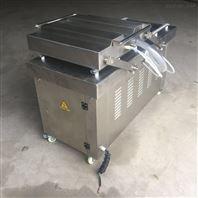 食品真空包装机 大米全自动封口机