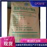 医药用级低取代羟丙纤维素使用限量方法CP15