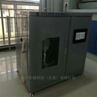 CHYH500恒温超声萃取机