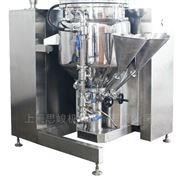 美容液三级乳化机