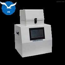 ZHTE-48 全自动样品快速研磨仪