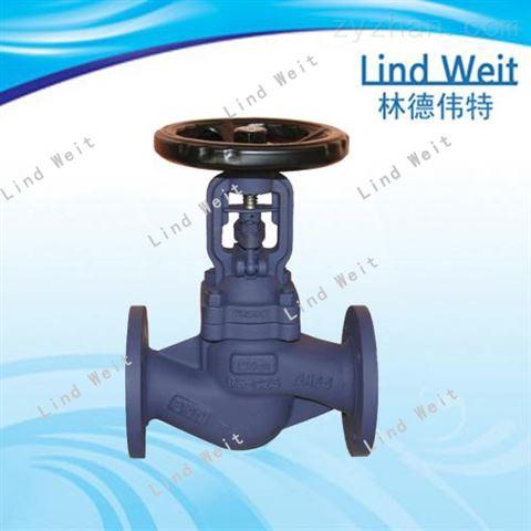 林德伟特LindWeit-德国技术—波纹管截止阀