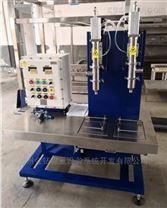 5L机油定量灌装秤