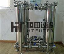 双联袋式过滤器 工业双筒液体处理设备