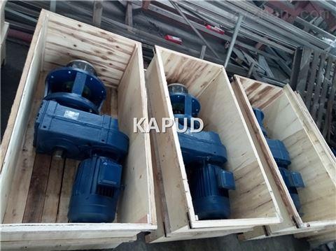 化工填料反应池GSJ-2000-4.0立式曲面搅拌机
