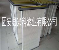 興科板框濾芯膠蓋鐵框板框空氣濾芯廠家