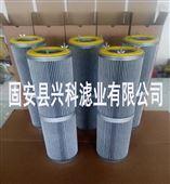 興科防靜電除塵濾芯螺絲吊裝濾芯濾筒