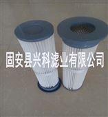 興科2米除塵濾芯鐵蓋上裝2米濾芯濾筒