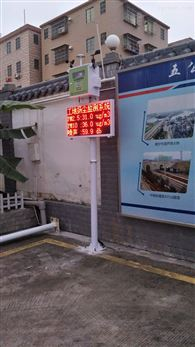 深圳奥斯恩环保认证扬尘在线监测系统