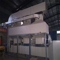 蓄熱式rco催化燃燒設備