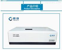 CHF-1100红外分光测油仪
