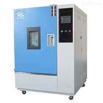 臺式恒溫恒濕試驗箱 高低溫濕熱箱 生產廠家