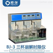BJ-3三杯崩解时限仪
