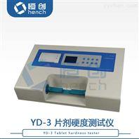 YD-3片劑硬度儀