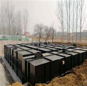 地埋式一体化污水处理设备,生活污水设备