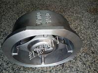 H71W德標對夾式止回閥