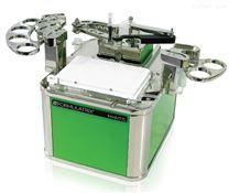 Formulatrix Mantis(绿螳)微量移液工作站