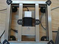 eX烟台200公斤防爆台称-500kg防爆电子台秤