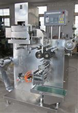 DLL-160快速自动铝铝包装机
