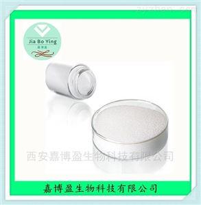 乳酸钙原料