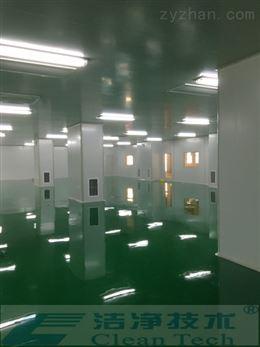 东营正规精密电子净化车间改造厂家